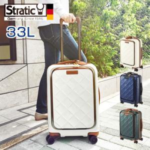 スーツケース フロントオープン キャリーケース 機内持ち込み Sサイズ 33L おしゃれ 小型 軽量 TSAロック stratic|dish