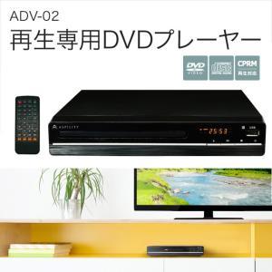再生専用DVDプレーヤー 小型 シンプル 据え置き 動画再生機 USB 録音 再生 DVDデッキ dish
