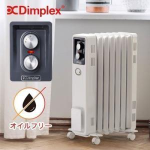 Dimplex ディンプレックス B02 オイルフリーヒーター 8〜10畳 ダイヤル式 軽量 ヒーター タイマー付 温度調整 省エネ 電気ストーブ 暖房|dish