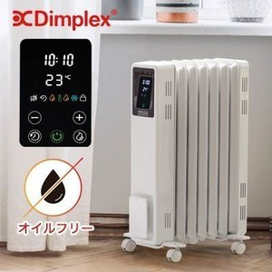 Dimplex ディンプレックス オイルフリーヒーター 8〜10畳 タッチパネル式 軽量 オイル ヒーター 温度調整 省エネ 電気ストーブ 暖房|dish