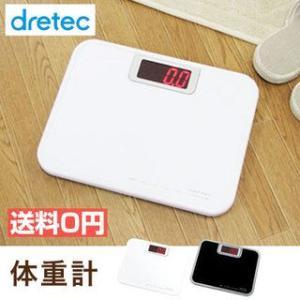ボディスケール「ビッグLED体重計」|dish