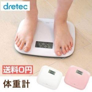 かるい体重計|dish