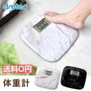 体重計 デジタル 大理石風 おしゃれ ヘルス 送料無料 ボディスケール 人気 bs-173 ドリテック かるい コンパクト おすすめ ダイエット|dish