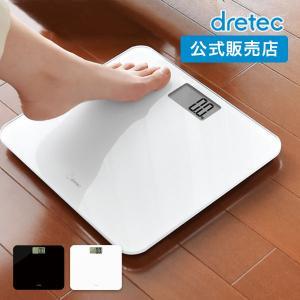 dretec(ドリテック) 体重計 デジタル ヘルスメーター  シンプルではかりやすいガラス製のデジタル体重計|dish