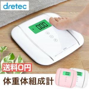 【大画面】体重体組成計 ピエトラプラスETR シンプル ダイエット 健康管理 50g単位 簡単 |dish