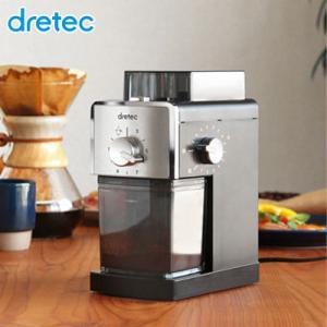 挽きたての香りを手軽に楽しめるコーヒーグラインダー 電動式なので力も時間もかからず簡単!  ・豆を均...