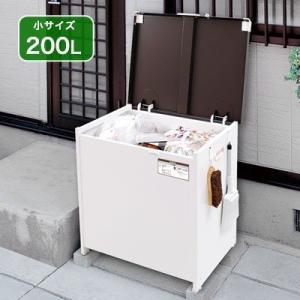 マルチボックス 200L 組み立て式 屋外ストッカー 小型 収納ボックス 物置 ゴミステーション 収納庫 収納ストッカー|dish