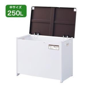 マルチボックス 250L 組み立て式 屋外ストッカー 収納ボックス 物置 ゴミステーション 収納庫|dish