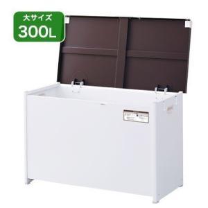 マルチボックス 300L 組み立て式 屋外ストッカー 大型 収納ボックス 物置 ゴミステーション 収納庫 ゴミ袋入れ ベランダ 庭|dish