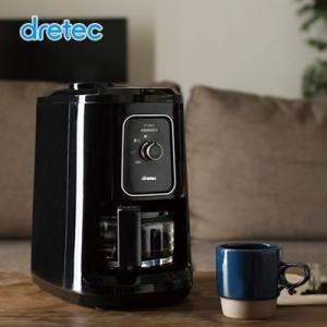 全自動コーヒーメーカー ドリップ 最大4杯分(600ml) coffee ブエノ カフェ dish
