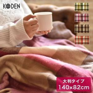 電気ひざ掛け 毛布 大判 (140×82mm) おしゃれ 毛布 ブランケット 洗える ポンチョ  かわいい ふわふわ 膝掛け  広電|dish