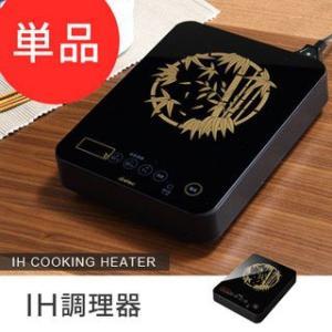 IH調理器|dish