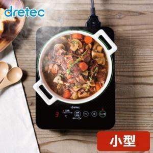 IH調理器 IH 卓上 ihコンロ ihクッキングヒーター 1口 ミニフラットIH調理器|dish
