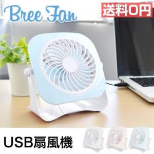 卓上扇風機 静音 USB おしゃれ かわいい ミニファン サーキュレーター 2段階 シンプル パソコン オフィス 小型 デスクファン|dish