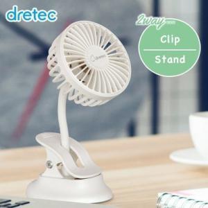 卓上扇風機 クリップ式扇風機 2wayファン クリップファン usb充電 携帯扇風機 静音 フレキシブルアーム 充電usbケーブル付属|dish