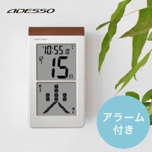 時計 壁掛け 電波 デジタル カレンダー 2020 卓上 日めくり 大型 置き掛け兼用時計 置き時計 おしゃれ 万年 木 デジタルカレンダー 電波時計 アデッソ|dish
