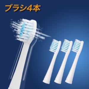 電動歯ブラシ 替えブラシ 4本入 交換用ブラシ(2本×2セット) TB-314対応 dish