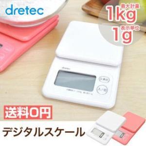 デジタルスケール 1kg|dish