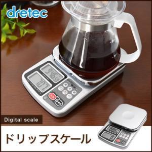 ドリップスケール 2kg キッチンスケール ドリップ コーヒー はかり タイマー クッキングスケール デジタル スケール キッチン 計量器|dish