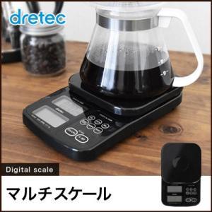 マルチスケール 2kg ドリップスケール コーヒー ドリップ キッチンスケール ドリップ コーヒー ...