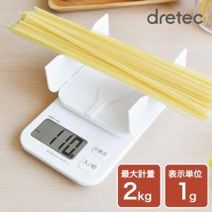 デジタルスケール クッキングスケール はかり 計量器 お菓子作り 郵便 デジタル 2kg |dish