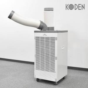 スポットクーラー 業務用 エアコン 冷風 送風 排熱ダクト付き 工業扇 キャスター付き 自動首振り 作業場 工場 広電|dish