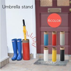 陶器 傘立て 傘置き アンブレラスタンド スリム シンプル おしゃれ インテリア 玄関 収納 傘 カサ かさ コンパクト カラフル かわいい 雨 梅雨 東谷|dish