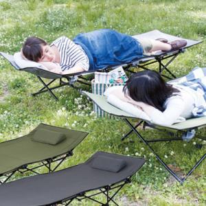 折りたたみベッド 簡易ベッド アウトドア 軽量 キャンプ レジャー お花見 ピクニック 運動会 行楽 海水浴 フェス サンシャインベッド|dish