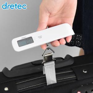 ラゲッジスケール 荷物重量計 デジタルはかり 旅行 デジタル スケール スーツケース 計量器 ラゲッジ ラゲージ 重量 チェック はかり|dish