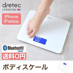 【Lifesense】 体重計 ボディスケール( iPhone bluetooth対応)|dish