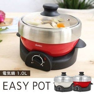 電気鍋 一人用1.0L ミニ 送料無料 卓上鍋 グリル鍋 マルチクッカー マルチポット 一人鍋 セット 一人用鍋 ひとり鍋