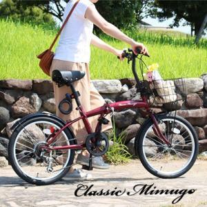クラシックミムゴ 自転車 折畳み 6段階ギア シマノ 折り畳み 折りたたみ 20インチ マウンテンバイク シティサイクル グリーン おしゃれ レトロ|dish