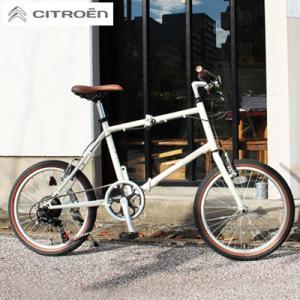 シトロエン 自転車 20インチ 折畳み 6段変速 シマノ製 ギア 折り畳み 折りたたみ マウンテンバイク シティサイクル ホワイト おしゃれ|dish