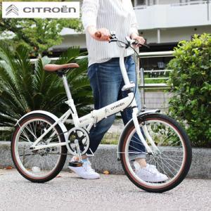 シトロエン 自転車 20インチ 折畳み ミニベロ 折り畳み 折りたたみ マウンテンバイク シティサイクル ホワイト おしゃれ レトロ|dish