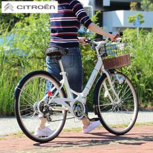 シトロエン 自転車 26インチ 折畳み 6段変速 シマノ製 ギア 折り畳み ライト付き マウンテンバイク シティサイクル ホワイト おしゃれ|dish
