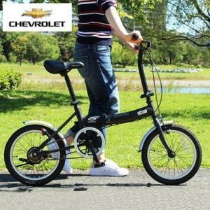 シボレー 折り畳み自転車 16インチ シェビー マウンテンバイク ブラック コンパクト 通勤 サイクリング|dish