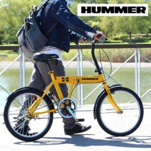 ハマー 折り畳み自転車 20インチ マウンテンバイク おしゃれ かっこいい MTB イエロー|dish