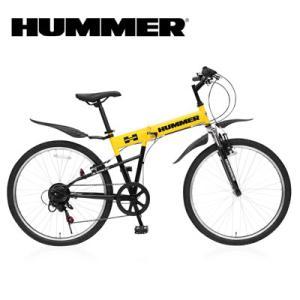 ハマー 折り畳み自転車 20インチ マウンテンバイク 6段ギア フロントサスペンション Fサス MTB イエロー|dish
