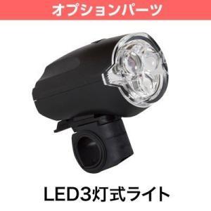 自転車パーツ オプション LEDライト 3灯|dish
