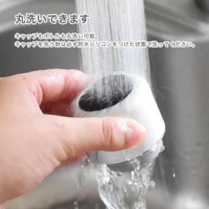 保温ボトル 軽量 洗いやすい おしゃれ 赤ちゃん 調乳ポット 水筒 おすすめ 温度 お湯 お出かけ マグボトル ステンレスボトル ベビー お祝い|dish|12