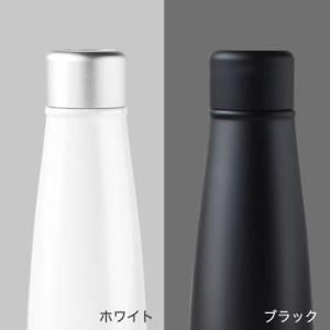 保温ボトル 軽量 洗いやすい おしゃれ 赤ちゃん 調乳ポット 水筒 おすすめ 温度 お湯 お出かけ マグボトル ステンレスボトル ベビー お祝い|dish|13