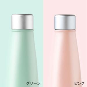保温ボトル 軽量 洗いやすい おしゃれ 赤ちゃん 調乳ポット 水筒 おすすめ 温度 お湯 お出かけ マグボトル ステンレスボトル ベビー お祝い|dish|14