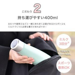 保温ボトル 軽量 洗いやすい おしゃれ 赤ちゃん 調乳ポット 水筒 おすすめ 温度 お湯 お出かけ マグボトル ステンレスボトル ベビー お祝い|dish|07