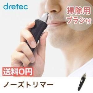 商品特徴 握りやすいグリップでお手入れ簡単! 鼻孔確認用ライト付でしっかり処理できます。 掃除用ブラ...