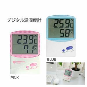 デジタル温湿度計 dish