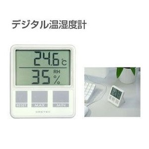 デジタル温湿度計|dish