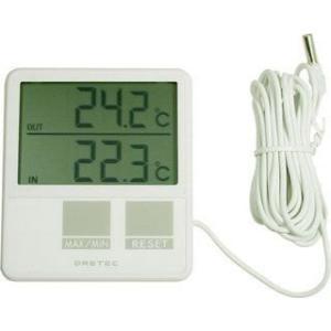 室内外温度計 デジタル ガーデニング 水槽 冷蔵庫 温度管理 センサーコード付き 大画面|dish