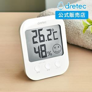 温度計 デジタル 熱中症対策グッズ 湿度計 おしゃれ 壁掛け 赤ちゃん 大画面 高精度 ドリテック 卓上|dish