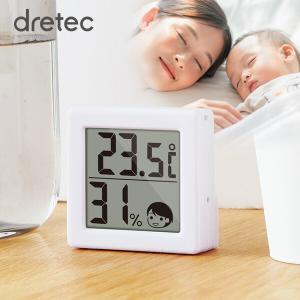 熱中症・インフルエンザの危険度の目安をお知らせ!持ち運びにも便利なコンパクトサイズ 熱中症対策 小さいデジタル温湿度計 dish