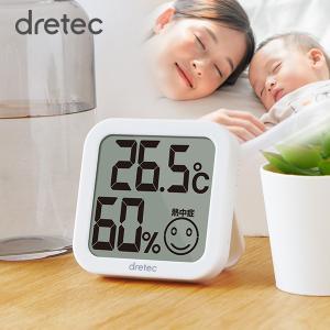 温度計 デジタル 熱中症対策グッズ 湿度計 おしゃれ 壁掛け 赤ちゃん 温湿度計 シンプル 木目 インテリア 大画面 卓上 リビング 室内|dish